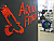 Aquila Adjustable Buffalo Bench Product Logo