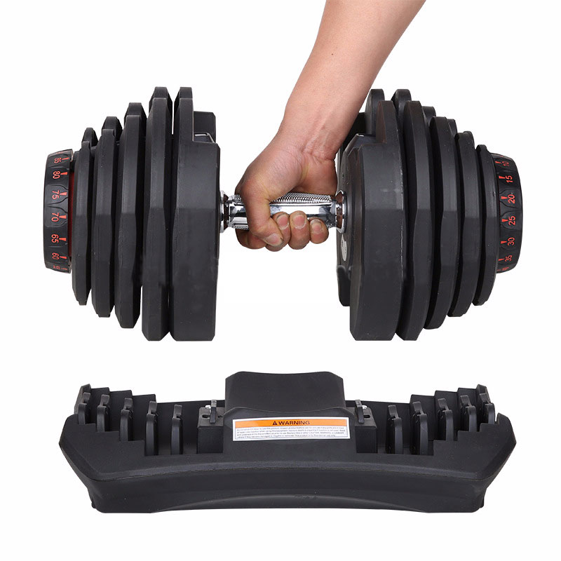 Adjustable Dumbell - lifting 40kg